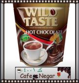,وایلد تیست هات چاکلت wild taste hot chocolate