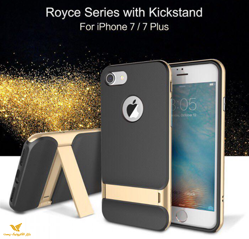 Rock Royce Series With Kick Stand